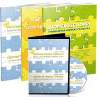 Книги и диски: учебники, самоучители, курсы