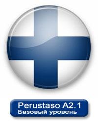 Perustaso  A 2.1. Pre-intermediate
