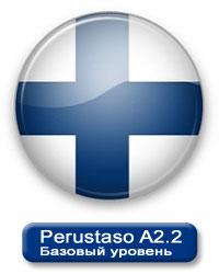 Perustaso  A 2.2. Pre-intermediate